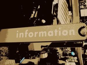 Информационно бюро