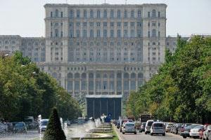 Букурещ - столицата на Румъния