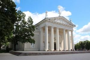 Вилнюс - столицата на Литва