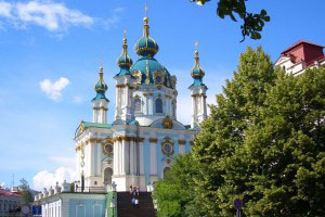 Киев - столицата на Украйна