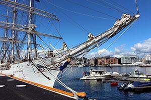 Осло - столицата на Норвегия