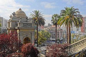 Сантяго - столицата на Чили