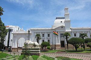 Сукре - столицата на Боливия