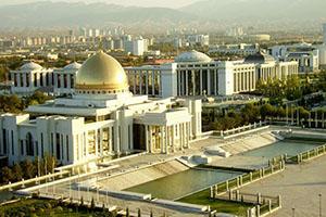 Ашхабад - столицата на Туркменистан