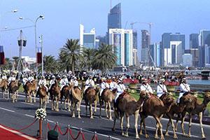 Доха - столицата на Катар