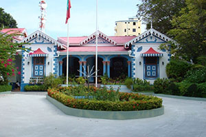 Мале - столицата на Малдиви