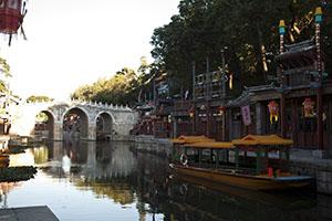Пекин - столицата на Китай