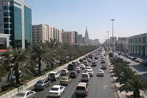 Рияд - столицата на Саудитска Арабия