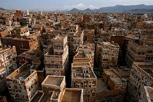 Сана - столицата на Йемен