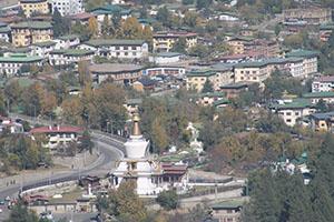 Тхимпху - столицата на Бутан
