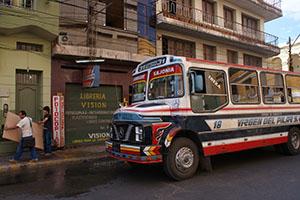 Асунсион парагвайската столица