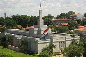 Асунсион столицата на Парагвай