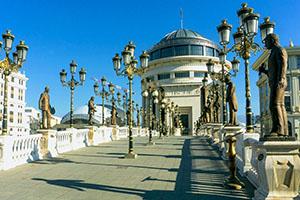 Забележителности в Скопие