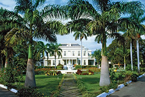 Кингстън - столицата на Ямайка
