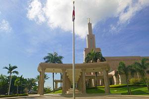 Санто Доминго - столицата на Доминиканска република