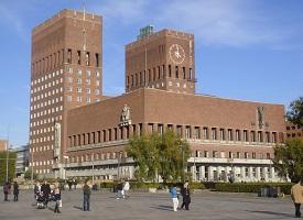 Кметство в Осло