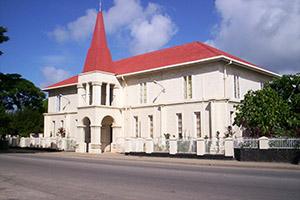 Никуалофа - столицата на Тонга