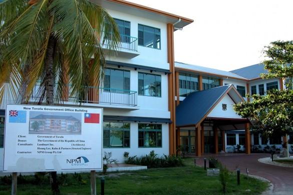 Фунафути - столицата на Тувалу