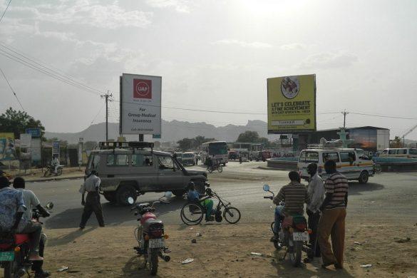Джуба - столицата на Южен Судан
