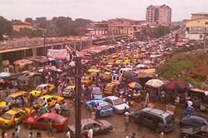 Конакри - столицата на Гвинея