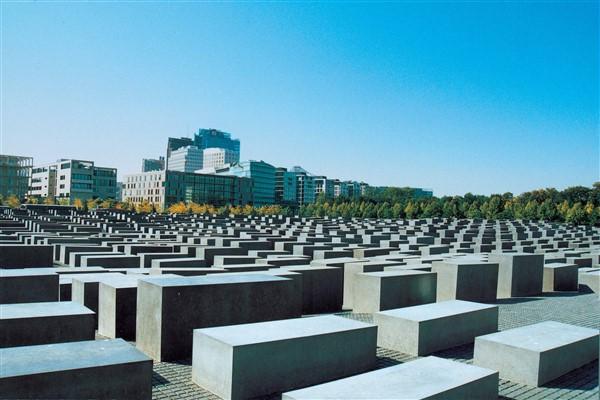 Мемориала на Холокоста