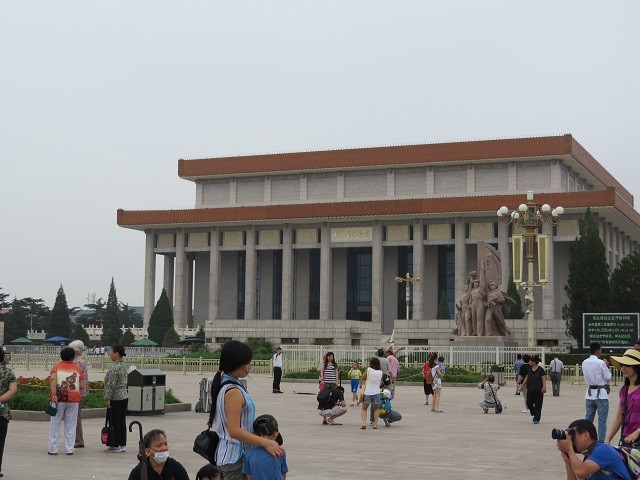 Мемориална зала на Мао