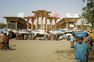 Ниамей - столицата на Нигер