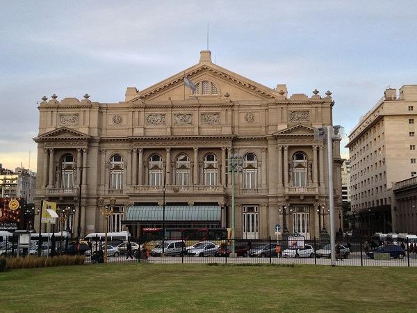 Театър Колон