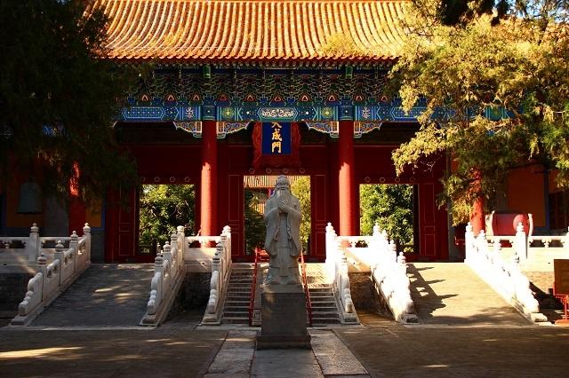 Храмът на Конфуций