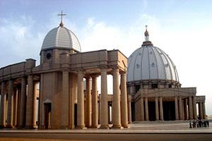 Ямусукро - столицата на Кот д'Ивоар