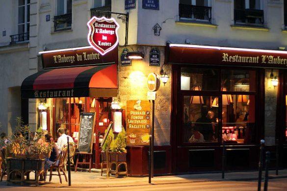 Скъпо ли е в Париж
