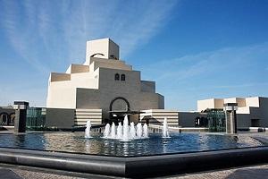 Музей на ислямското изкуство