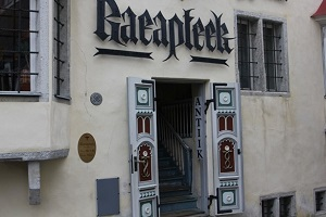 Талин старата аптека