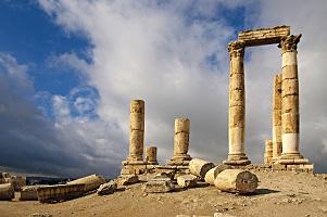 Интересни места в Аман