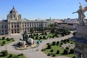 Цени във Виена