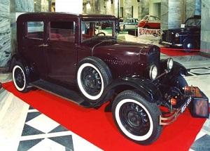 Автомобилният музей