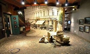 Музеят на възстанието